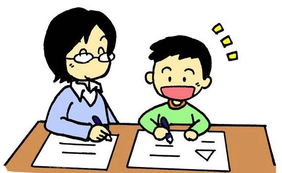 教師と生徒