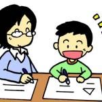 理想的な家庭教師の時間と回数
