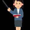 【中学生限定】オンライン家庭教師 2018夏期講習生徒募集