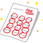 中学生が定期テストでよい点数を取る方法