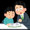 塾と家庭教師の併用は効果があるか?
