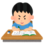 宿題なし・テストなしの公立中学校で学力アップ?千代田区立麹町中学校