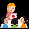 小学校5年生から英語が正式教科に! 英語対策が必須!