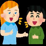 中学生・高校生におすすめのオンライン英会話