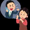 家庭教師詐欺や悪質勧誘に注意!家庭教師トラブルに合わないための対策