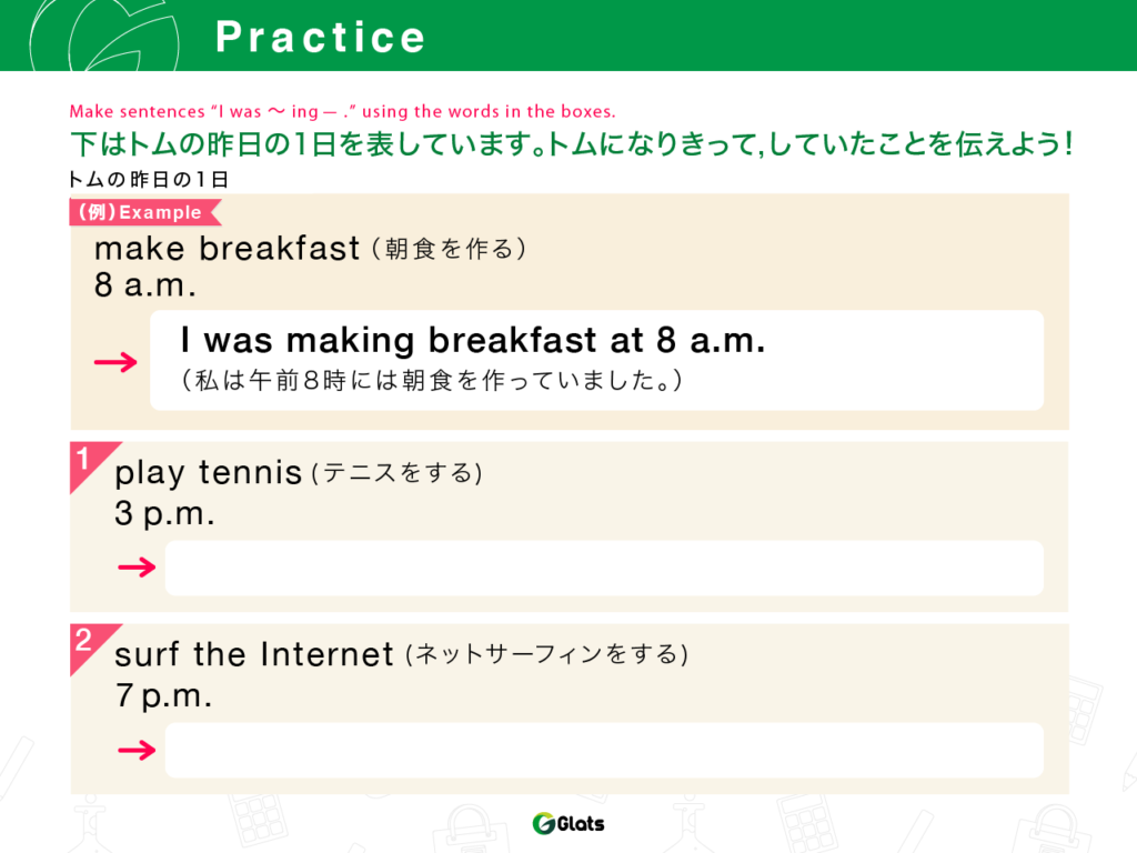 Kimini英会話