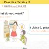 Kimini英会話は小中高生におすすめ【学習指導要領対応】