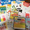 幼児ポピー(ポピっこ)で小学校入学準備は完璧!